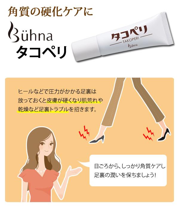 血液浄化膜 - rpm.or.jp