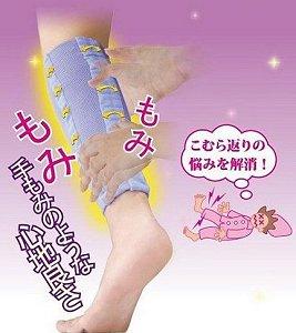 脚のむくみ解消に「MOMIx2(モミxモミ)」
