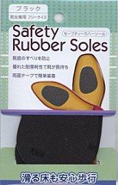 靴底が平らな靴にご使用できます。